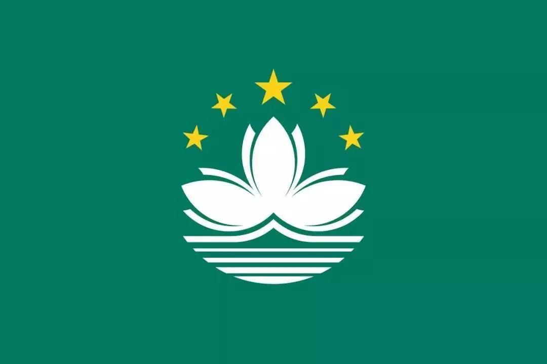 盛世莲花!讲述与澳门共发展的中国旅游集团!