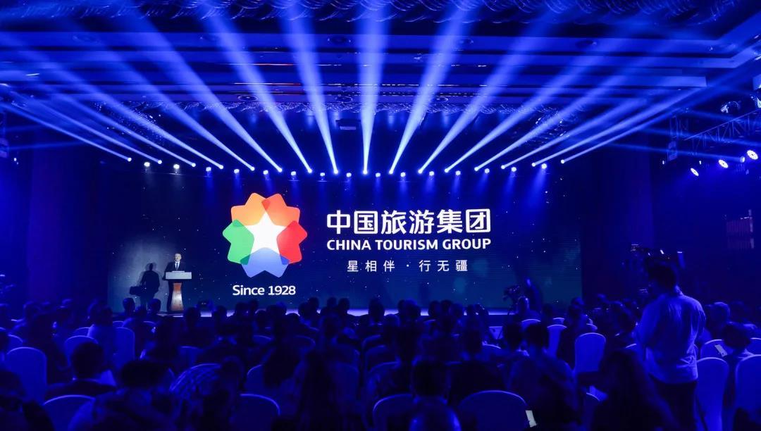 2019,属于中国旅游集团的十大高光时刻